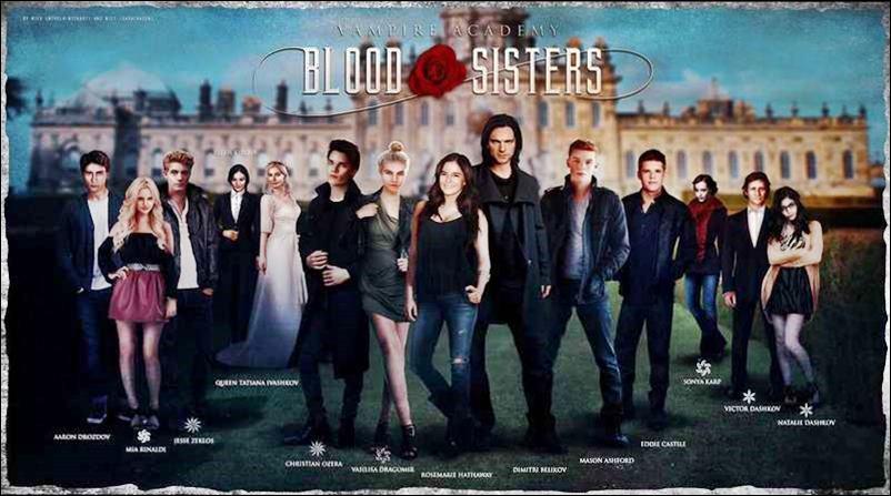 Академия вампиров 2 - дата выхода фильма