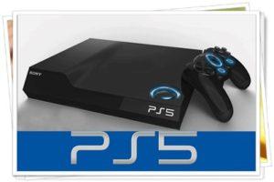 Sony PlayStation 5 дата выхода