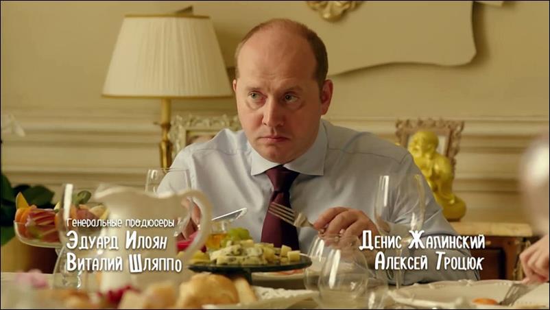 Ивановы ивановы 2 сезон дата выхода серий